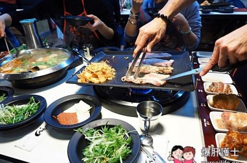 【台北美食】韓國第一品牌 八色烤肉 免動手!專人燒烤,八種口味五花肉一次滿足!