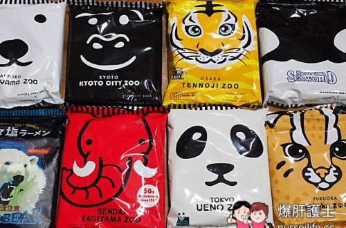 免出國!樂天日本美食「動物園拉麵」輕鬆享用日本直送拉麵