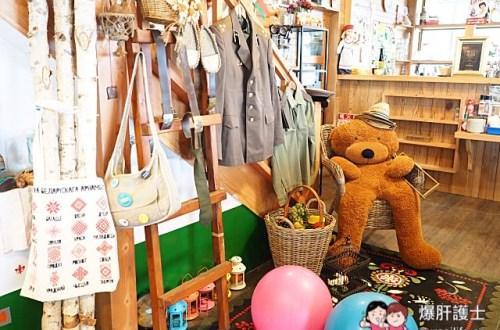 【台中美食】廚匠 白俄羅斯娃娃的家 Retski's Kitchen ДАЧА 東勢佔地廣大的親子餐廳,有溜滑梯、養魚池、兔子屋、沙坑可溜小孩。