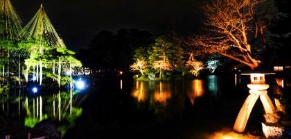 金澤點燈巴士每週六運行 夜遊兼六園\金澤城\二十一世紀美術館