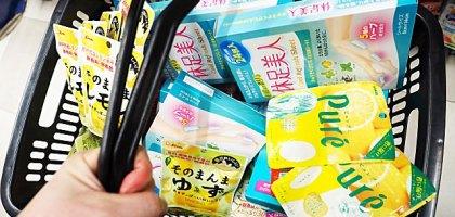 名古屋榮 唐吉訶德【驚安的殿堂】24小時營業的免稅店 敗家購物的好選擇
