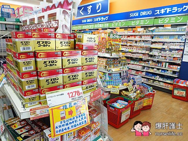 日本藥妝店 十大非藥物商品必買推薦 - 爆肝護士的玩樂記事