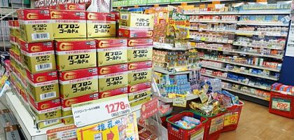日本藥妝店 十大非藥物商品必買推薦