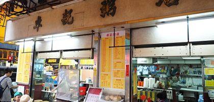香港、西環|卓記粥店