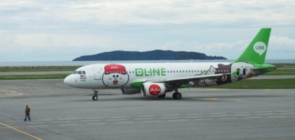 AirAsia亞洲航空 只要你有心就能出國旅行