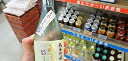 日本清酒|岩手盛岡期間限定清酒 「あさ開」 純米吟醸 冷獎 夏季限定