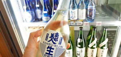 日本清酒 岩手 南部美人本釀造生貯蔵酒