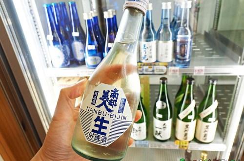 日本清酒|岩手 南部美人本釀造生貯蔵酒