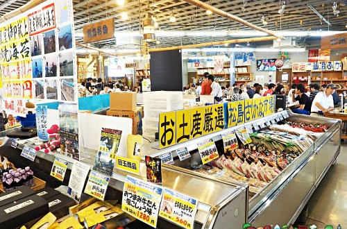 日本、宮城|松島さかな市場 新鮮魚貨、海鮮丼、牡蠣漢堡都在這