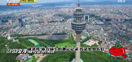 韓國、大邱 RunningMan也造訪的E world+83 Tower 大邱市區內的夜景區