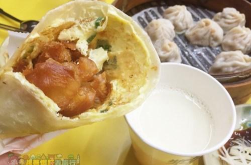 新北、中和|永新豆漿 四號公園 (八二三紀念公園)–吃早餐抓小磁怪