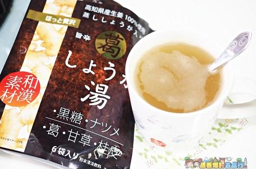 日本超市|即沖式黑糖薑湯.冬天熱熱的喝好舒服
