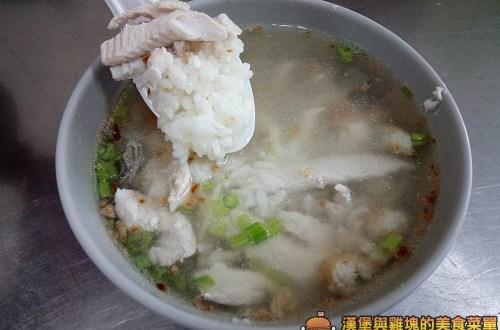 王氏魚皮,你的鹹粥。