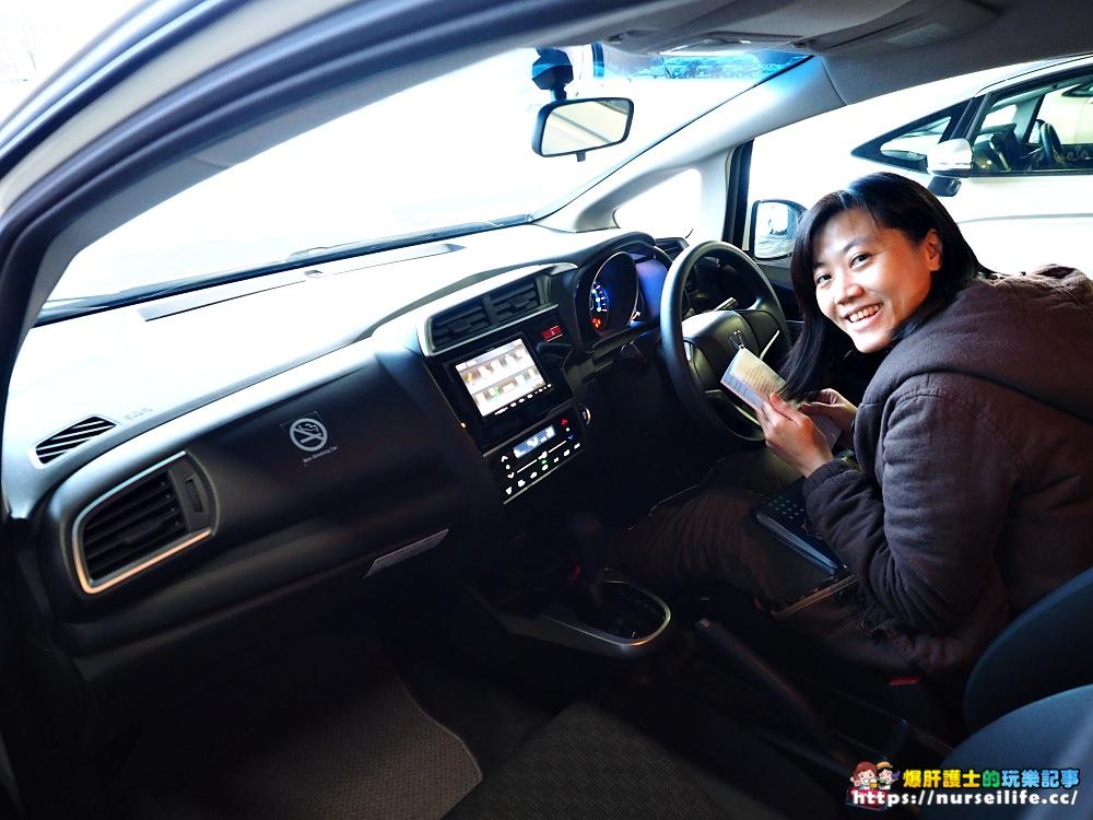 北海道租車與日本自駕會用到的ETC pass介紹 - 爆肝護士的玩樂記事