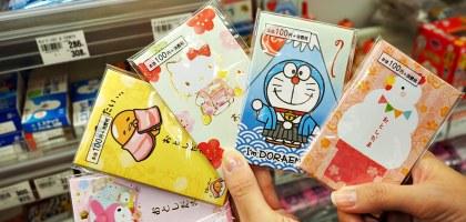 北海道限定 便利商店販售的明信片與紅包袋.順便來個哈密瓜冰