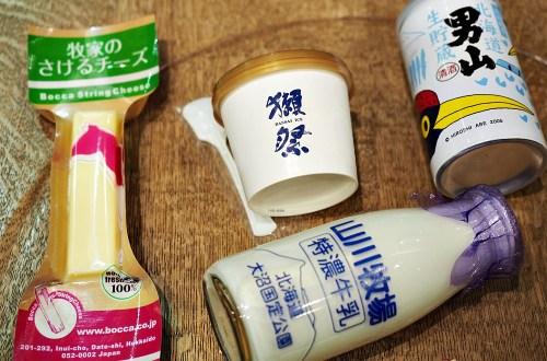 獺祭清酒冰淇淋|別懷疑,就藏身在JR函館站中…