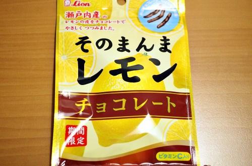 Lion檸檬乾期間限定巧克力口味