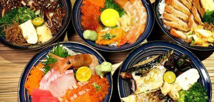 長鴻丼屋『丼飯、刺身、和食』|天母士東路百元大份量日式丼飯