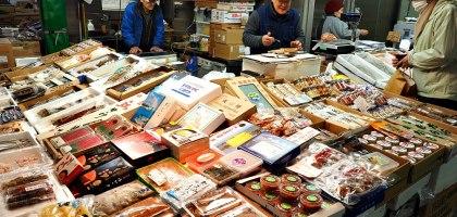 大阪|木津卸売市場.在300年的市場品味美味的鰻魚飯