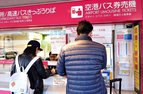 大阪交通|利木津巴士.往返關西機場好方便