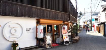 岡山、倉敷|小豆島拉麵.叉燒不能點阿