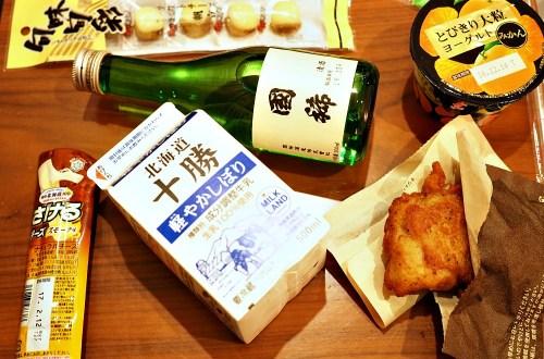 日本清酒|北海道地區清酒.國稀清酒