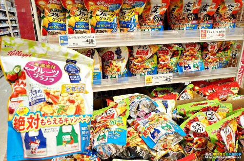 日本超市必買|金賞受賞有草莓果乾的營養多穀物麥片