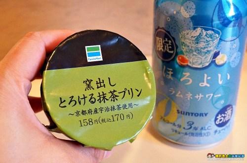 日本全家宇治抹茶布丁