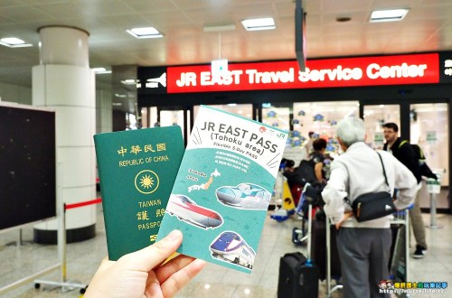 JR PASS|東日本鐵路周遊券.旅行東北的省錢選擇