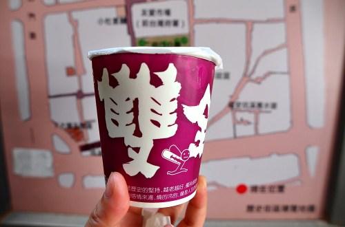 台南、中西區|雙全紅茶.總趕宮前的古老味