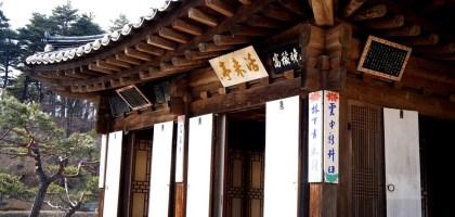 韓國、江陵|韓劇師任堂取景點.與李英愛在船橋莊一起找尋歷文化