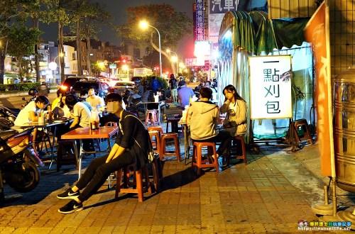 台南、東區 一點刈包.小東市場旁超離譜的排隊宵夜