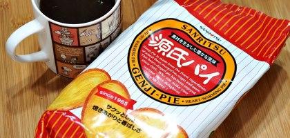 日本必買零食|源氏蝴蝶酥 源氏パイ