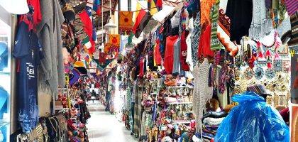 秘魯、庫斯科|Centro Artesanal Cusco傳統市場.掏寶遇到鬼的地方