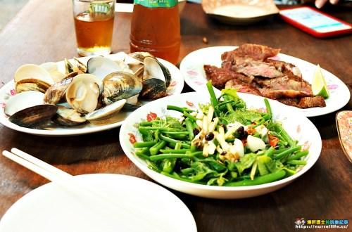 台南、中西區|曉璘碳烤海鮮.台南最強海鮮燒烤