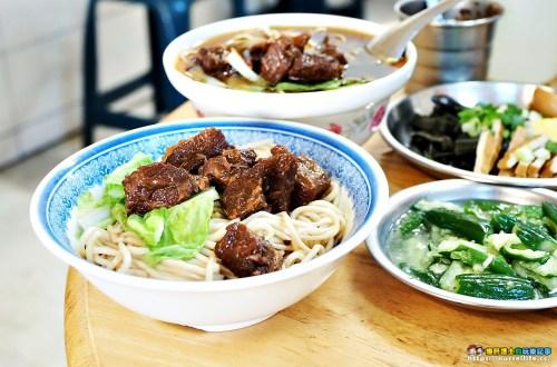 台南、南區 阿銘牛肉麵.健康路要吃牛肉麵
