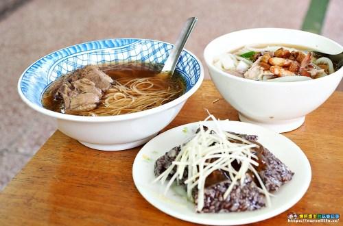 台南、中西區|松竹當歸鴨.半世紀的老麵攤