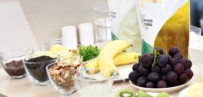 艾薾保Arbonne|無麩質、全素、非大豆蛋白天然草本萃取的營養補充品