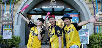 讓KANO帶著你的野球魂前進甲子園吧!