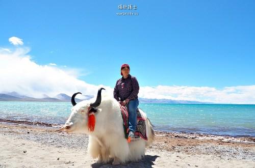 中國、西藏|越過那根拉山口探訪被神山擁抱的天湖納木措