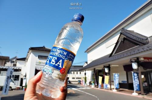日本|透明奶茶好喝嗎?