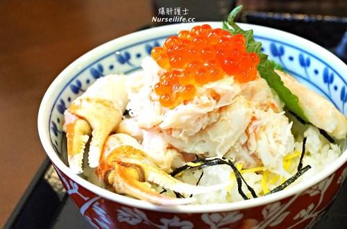 北海道|紋別漁師食堂.來日本不吃螃蟹對不起自己