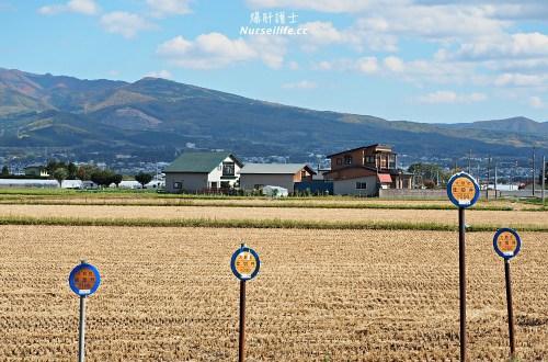 日本鄉村旅行企劃|北海道–七飯町