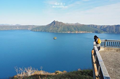 北海道|摩周湖第三展望台&摩周溫泉休息站