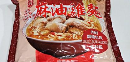 台灣泡麵 台酒麻油雞麵