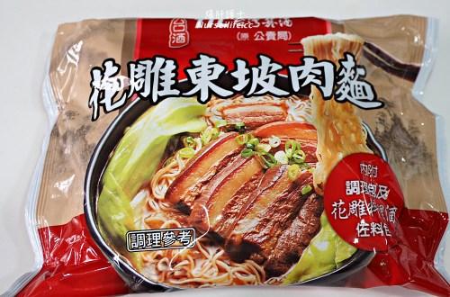 台灣泡麵|台酒花雕東坡肉麵