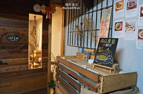 此刻咖啡Current Café.松山小巨蛋巷弄的溫暖咖啡館