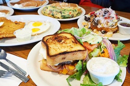 美國、加州|弗雷斯諾Red Apple Cafe.Fresno開了30年的排隊早餐店