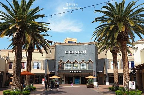 美國、加州|洛杉磯 Citadel Outlets.MK、COACH、POLO、H&M、GAP、AE、迪士尼全部四折起