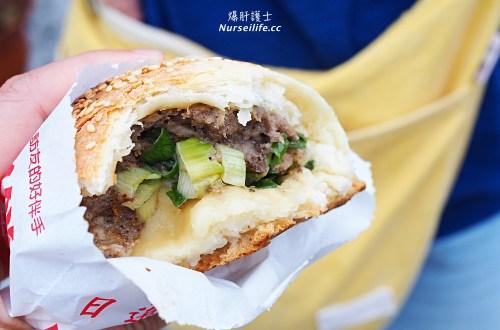 泰山必吃的十大美食和在地小吃